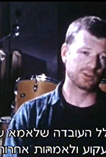 Watch Ya'ackov Gilad Movies Online