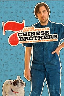 Watch 7 Chinese Brothers Online