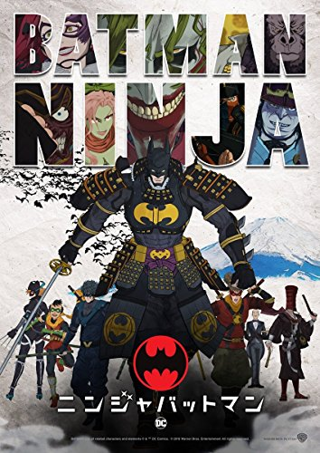 Watch Batman Ninja Online