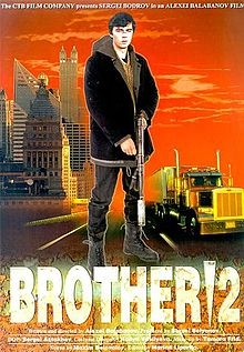 Watch Brother 2 Online