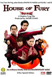 Watch House of Fury Online