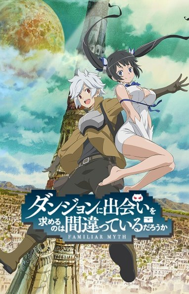 Watch Is It Wrong to Try to Pick Up Girls in a Dungeon? Online