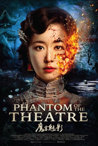 Watch Phantom of the Theatre Online