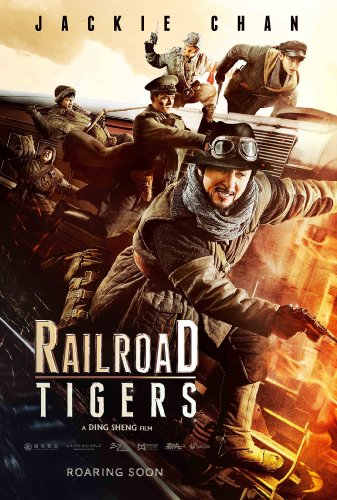 Watch Railroad Tigers Online