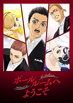 Watch Welcome to the Ballroom Online